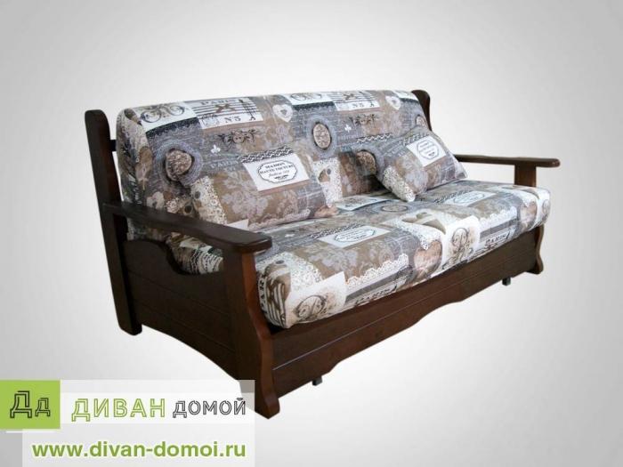 Диван-кровать Аполлон Д