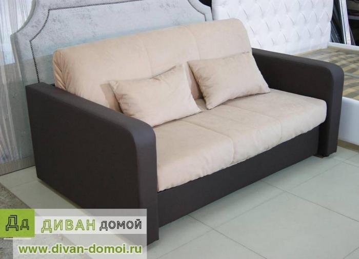 Диваны-кровать Аполлон МП