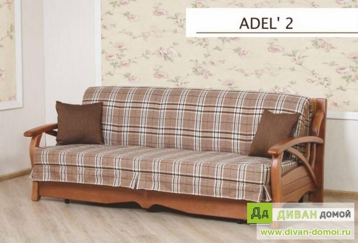 Диван кровать Адель