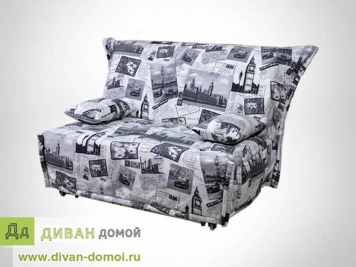 Диваны-кровать Аполлон Б